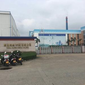 维达纸业(中国)有限公司