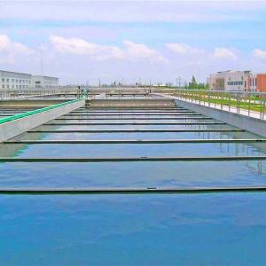 污水处理案例展示