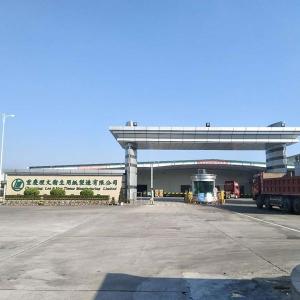 重庆理文卫生用纸制造有限公司