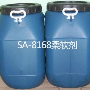 SA-8168柔软剂