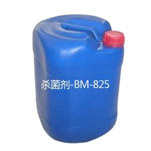 杀菌剂-BM-825